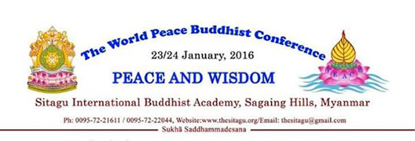 buddhist-conference
